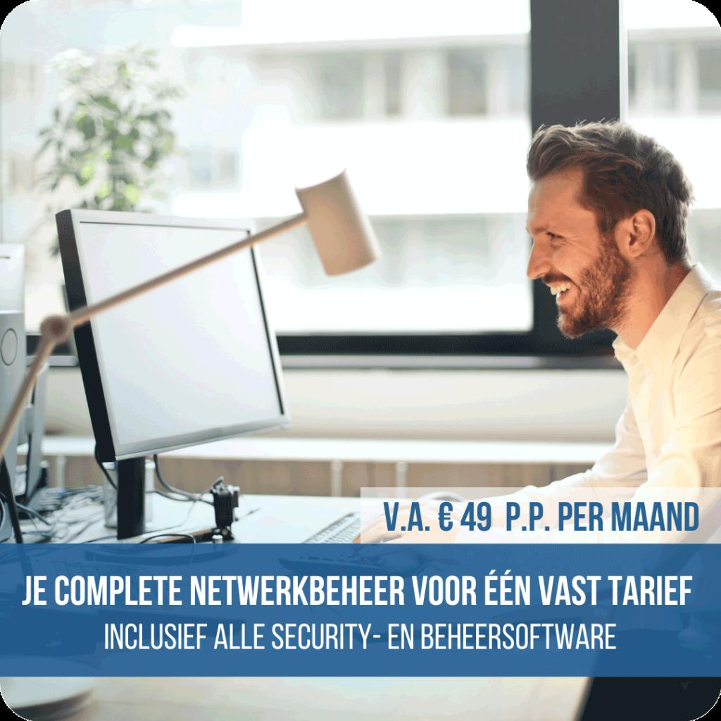 all-in-netwerkbeheer-HCA-Groep-rond